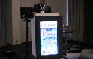 Συνέδριο για τον Καρκίνο του Πνεύμονα